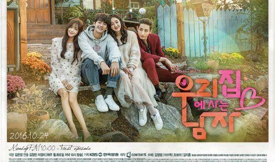 Sweet Stranger and Me Ep 3 Eng Sub Korean Drama