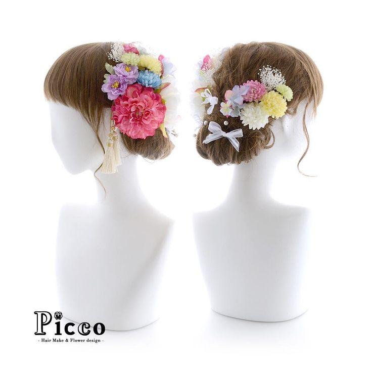 Gallery 362 . Order Made Works Original Hair Accessory for SEIJIN-SHIKI . ⭐️成人式髪飾り⭐️ . 鮮やかなピンクに花柄を模した振袖に合わせて、同じトーンのダリアをメインにマムと小花で彩った和スタイル仕上げ かすみ草でふわっと感を添えて、レースリボンとパールを散りばめ、可愛さをプラスしました✨. . . #Picco #オーダーメイド #髪飾り . #ピンク #和 #可愛い #レースリボン #成人式ヘア . デザイナー @mkmk1109 . . . . . #成人式 #成人式髪型 #振袖 #前撮り #マム #袴ヘア #和装ヘア #ダリア #卒業式ヘア #小花 #挙式 #タッセル #ヘアアクセ #ヘッドアクセ #ヘッドドレス #花飾り #造花 #hairdo #kimono #japanesestyle #pe