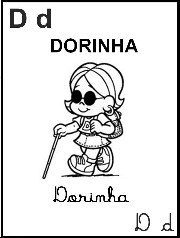 Alfabeto Ilustrado Turma Da Monica Alfabeto Desenhado Monica