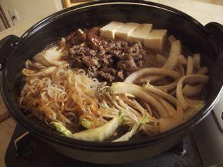 Sukiyaki - A Love Song and A Hot Pot - cook