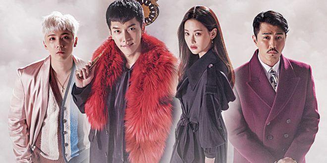 A Korean Odyssey Episode 10 Eng Sub Watch Full Drama