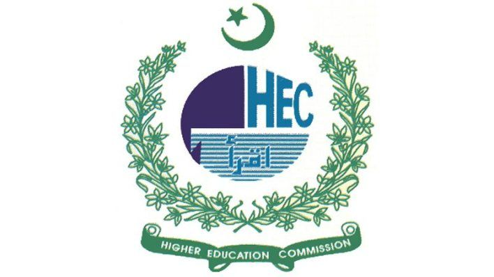 Students rue poor state of higher education in Pakistan  Daily Times