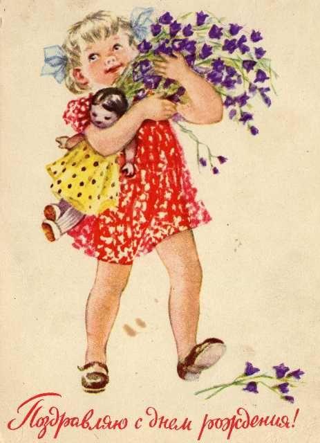 vintage russian postcard