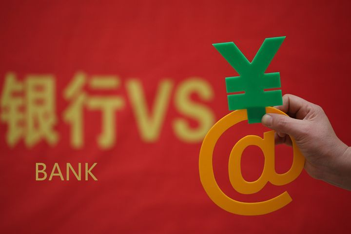 Chinese Banks Launch No Contact Loans To Help Smes Resume Work In 2020 Resume Work Resume Loan
