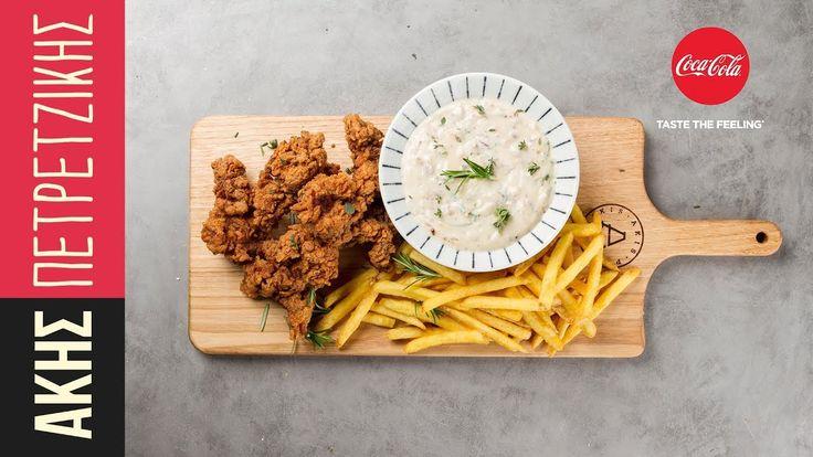 Το κοτόπουλο του Άκη   Kitchen Lab by Akis Petretzikis