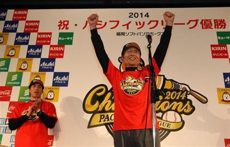 Sadaharu Oh (Fukuoka SoftBank Hawks)