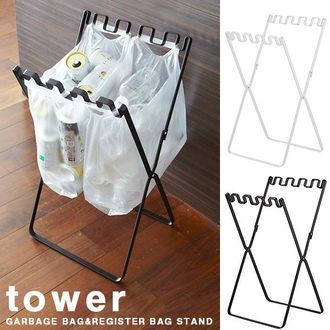 Trash bin Recycle Bin plastic shopping bags plastic bags kitchen trash bag stand separation trash bag stand bag holder plastic bag garbage bag holder slim saving space cash register bag stand cashier bagging trash bags hang stylish Scandinavian simple 07