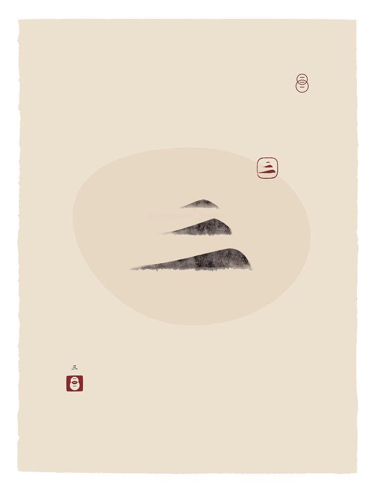 SENSE/三香三 on Behance