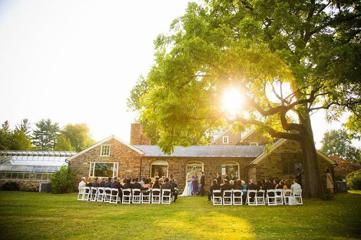 PSB arches ceremony | by Jamie Hollander Catering & Events