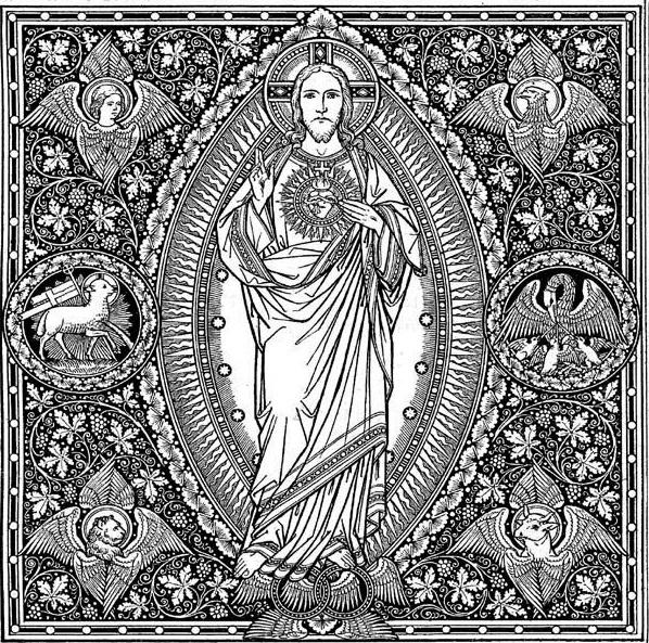 Ad Majorem Dei Gloriam: Prayer to the Sacred Heart of ...