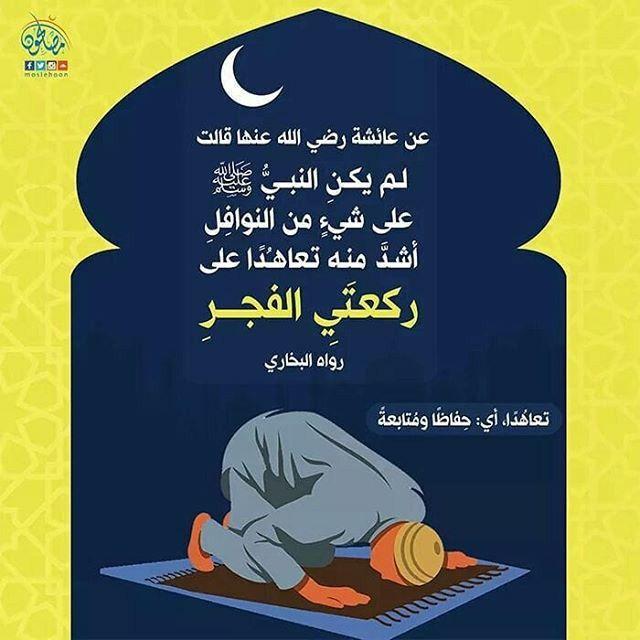 حديث النبي صلى الله عليه وسلم Quran Tafseer Salaah Islamic Wallpaper
