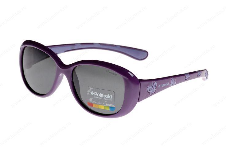 """Купить солнцезащитные очки POLAROID KIDS P0411 C6T в интернет-магазине """"Роскошное зрение"""""""