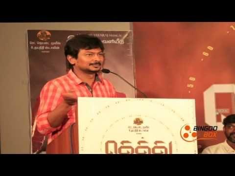 Udhayanidhi Stalin open speech in Gethu movie audio launch