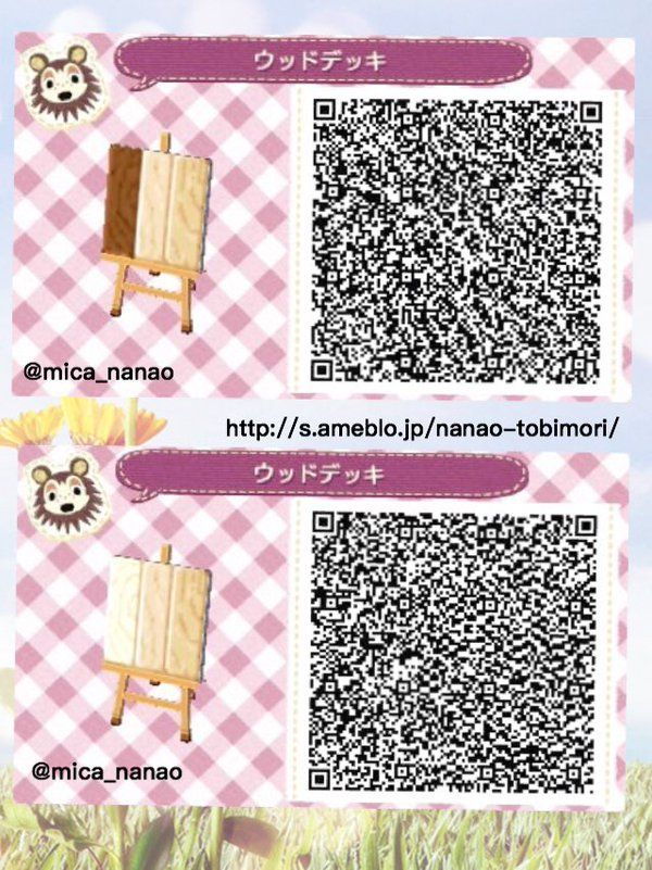 Embedded Image Animal Crossing Floor Pattern Animal Crossing