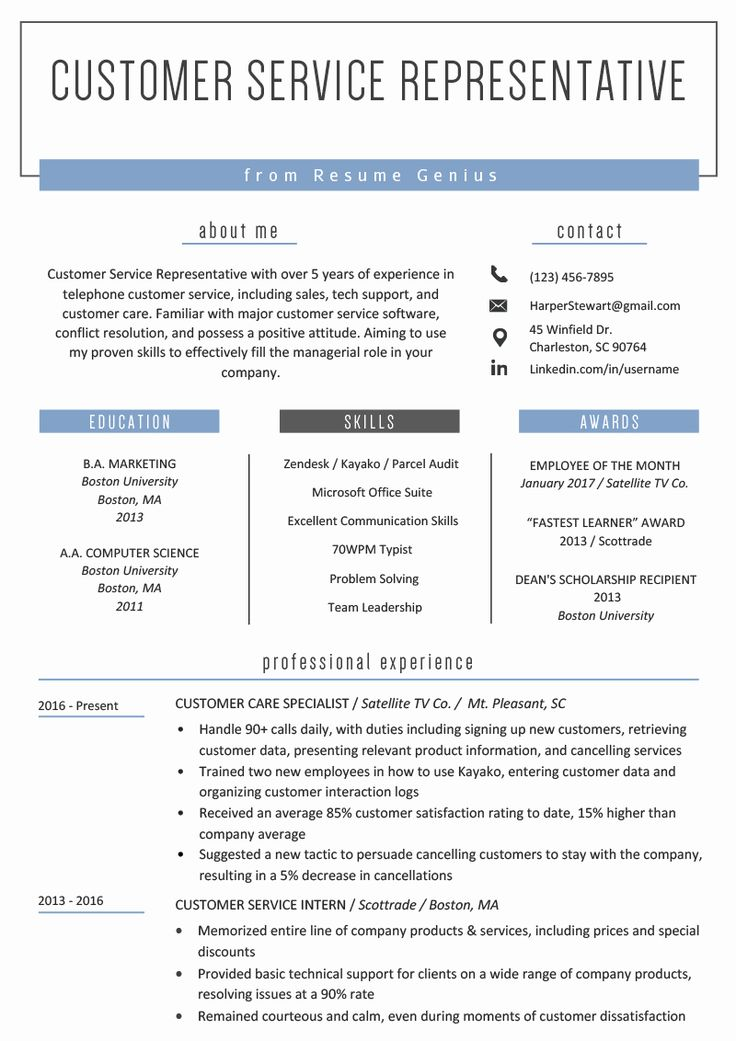 25 Guest Services Representative Resume Customer service