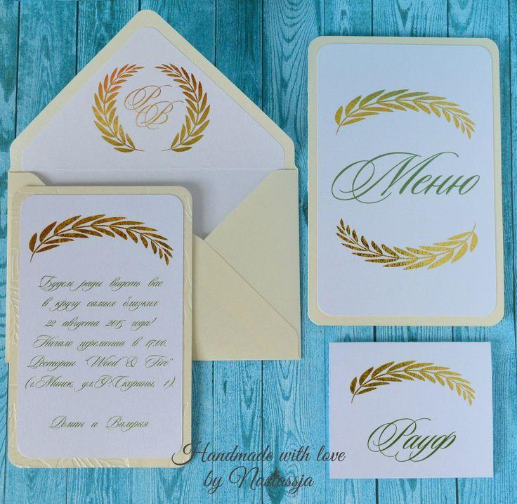 Приглашение, карточка рассадки и меню на свадьбу с элементами фольгирования