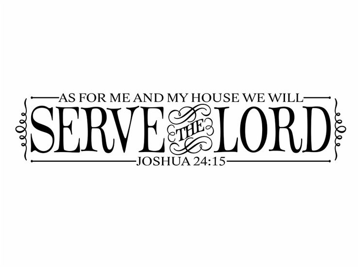 bible verse vinyl wall decal as for me and my house wall