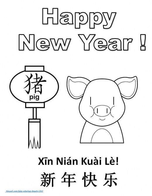 Printable Coloring Pages For Year Of The Pig Kid Crafts Chinese Rhpinterest: Happy New Year Coloring Pages For Toddlers At Baymontmadison.com