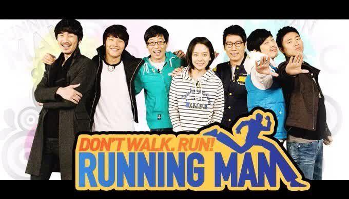 [Variety Show] 'Running Man' (Episode 322 - Updated)