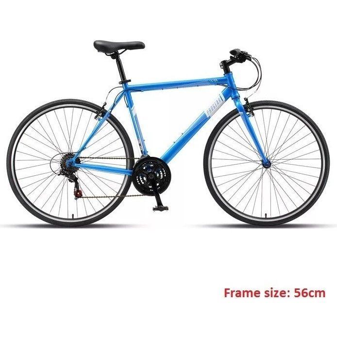 Progear Flat Bar Road Bike in Anodised Blue 56cm | Buy Road Bikes