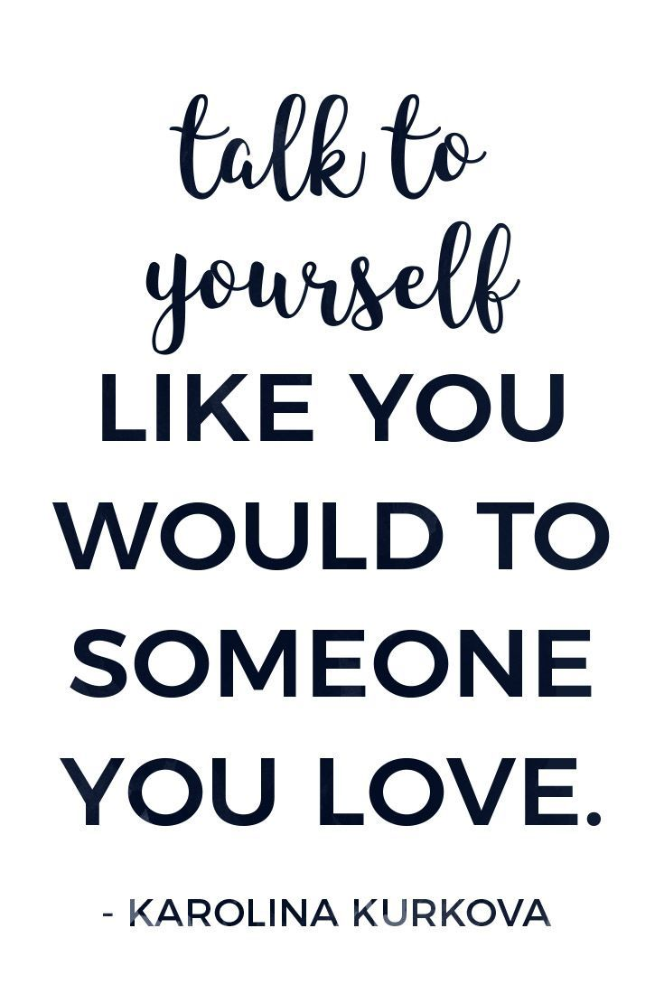 26 Inspiring Self Love Quotes