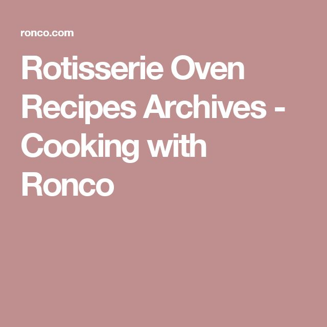 Rotisserie Oven Recipes Archives - Cooking with Ronco