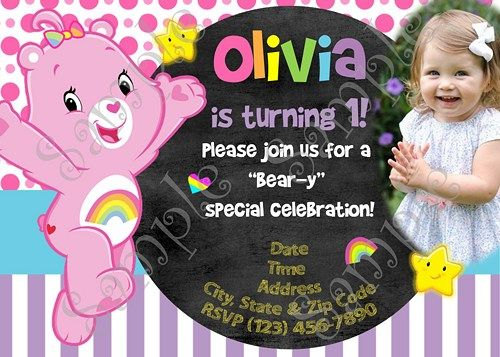 The 10 best care bears birthday party ideas images on pinterest care bears birthday party invitation filmwisefo