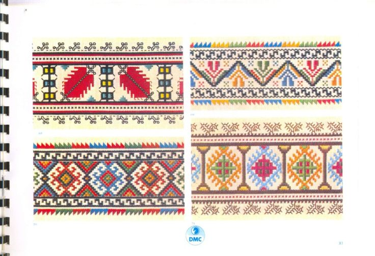 Gallery.ru / Фото #12 - Болгарская вышивка Bulgarian embroideries DMC library - welmur