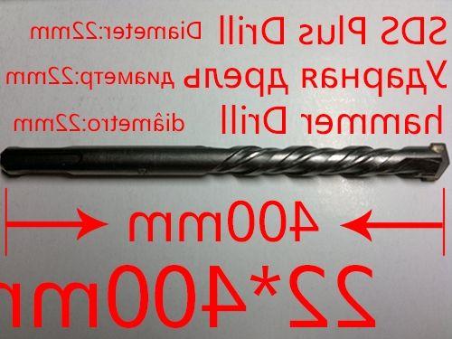 39.42$  Watch here - https://alitems.com/g/1e8d114494b01f4c715516525dc3e8/?i=5&ulp=https%3A%2F%2Fwww.aliexpress.com%2Fitem%2F22-400mm-SDS-Plus-Drill-Bit-Hammer-Drill-Bit-3-wholesale%2F1244526583.html - 22*400mm  SDS Plus Drill Bit Hammer Drill Bit Power Tools Masonry Drilling Center Drill Bit Buy 3 more favorable  39.42$