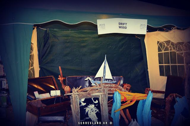 Πρώτη ημέρα Bougatsa Days 2015 (Φωτογραφικό υλικό)