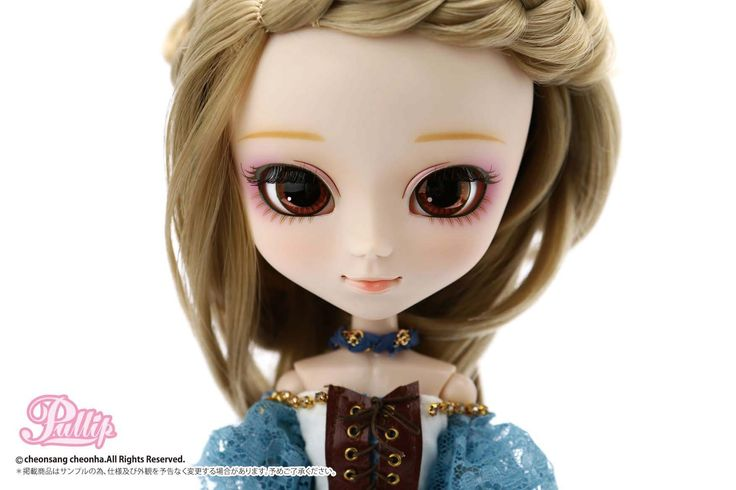 Amazon.com: Pullip hino (Hino) P-108 (japan import): Toys & Games