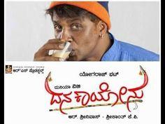 Dana Kayonu (2016) Kannada Full Movie Online