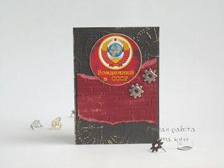 Лисичка со скалочкой: Обложка на паспорт
