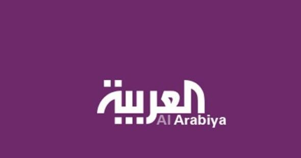 مشاهدة قناة العربية الإخبارية Al Arabiya نقدم لكم متابعي موقع بيوت مصر نيوز فى كل مكان مشاهدة قناة العربية ا The North Face Logo The North Face North Face Logo