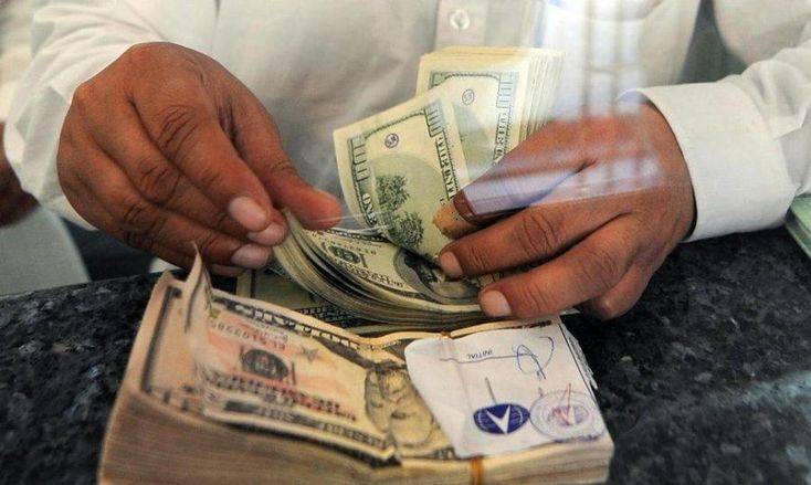 Honduras registró inflación del 064 % en febrero y una acumulada del 094 % - El Nuevo Diario