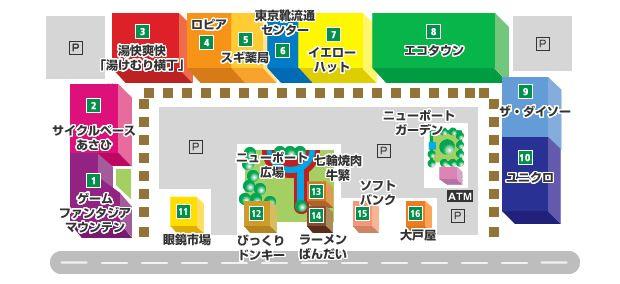 ミハマニューポートリゾート/千葉市美浜区/ショッピングモール/ショップ一覧