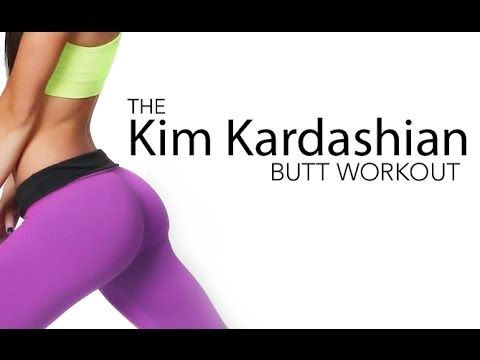 ▶ Kim Kardashian BUTT WORKOUT (Vogue Your Way To a ROUNDER BUTT!!) - YouTube
