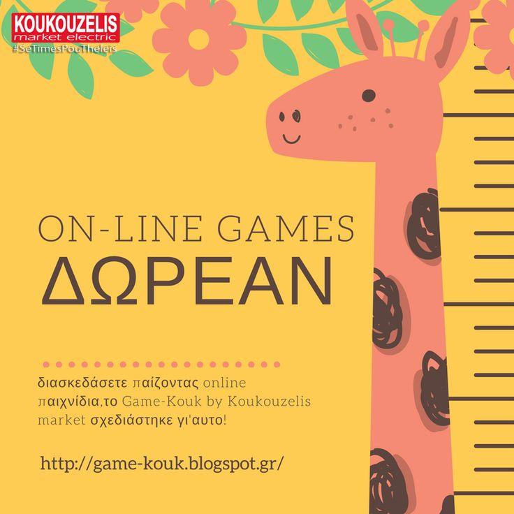 Διασκεδάσετε παίζοντας online παιχνίδια,το Game-Kouk by Koukouzelis market σχεδιάστηκε γι'αυτο! ΑΝΑΚΑΛΥΨΤΕ ΤΟ : http://buff.ly/2eFHqft