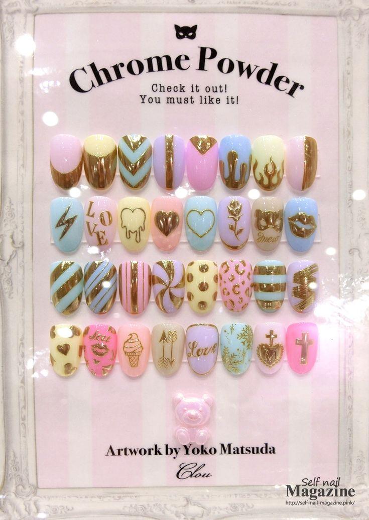 ようこ先生の純金パウダー発売♡゛ 24金パウダーデザイン集(Pure gold powder design collection)   Self nail Magazine