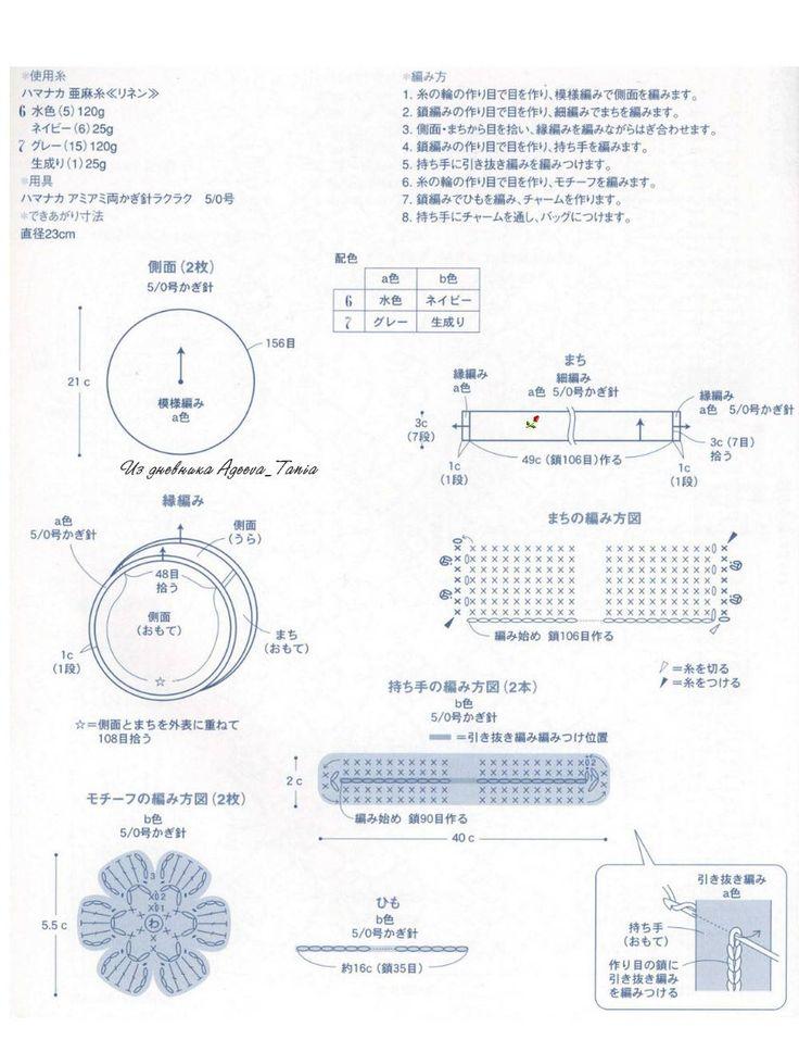 1.jpg (1000×1316)