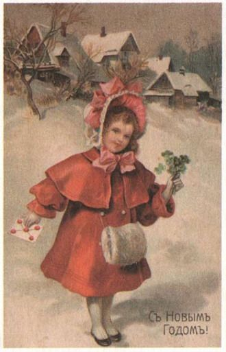 """Russian cards """"Merry Christmas!"""""""