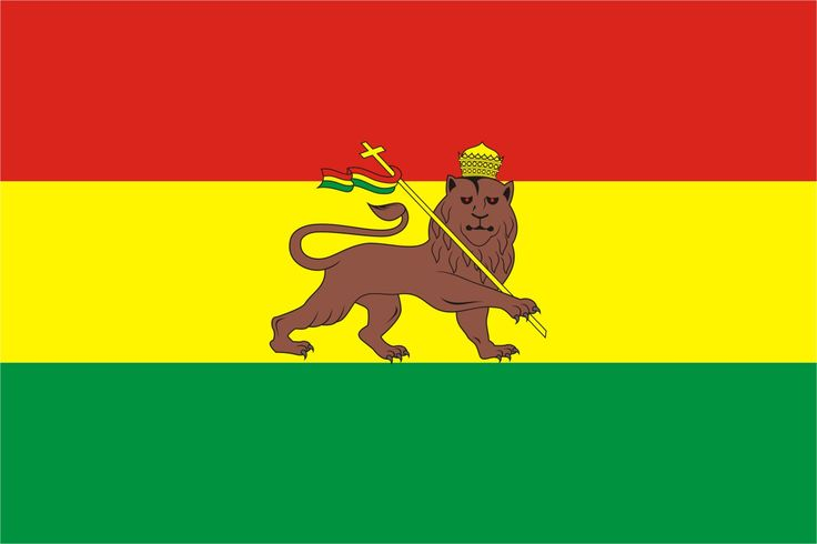 Ethiopian flag The Ethiopia Lion of Judah
