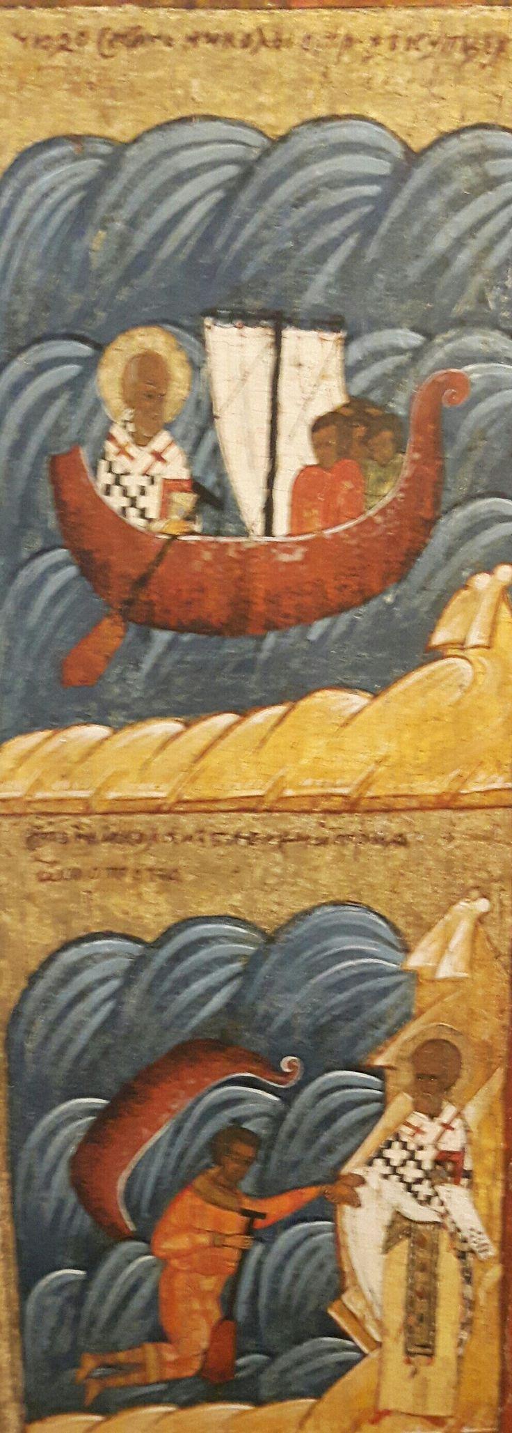 Dettaglio dell'icona di San Nicola arcivescovo di Mira con scene agiografiche. Seconda metà del XVI secolo. Rublëv Museum of Early Russian Art