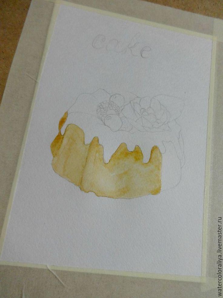 Сегодня я покажу как нарисовать акварелью аппетитный ягодный кекс с глазурью. Я постараюсь подробно описать каждый свой шаг, чтобы вам было всё очень понятно. Давайте начнем :) Для рисования нам необходимо: карандаш, ластик, акварель и акварельная бумага. Сначала сделаем эскиз нашего кексика. Теперь нарисуем ягоды, прорисовывая блики и цветок. Начинаем рисовать акварелью, рисуем основание кекса коричнево-карамельным цветом.