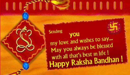 Here we are providing you the latest and awesome Happy Raksha Bandhan Wishes SMS, Happy Raksha Bandhan Messages and Happy Raksha Bandhan Images, Happy Raksha Bandhan wallpapers to share with your siblings and cousin's.