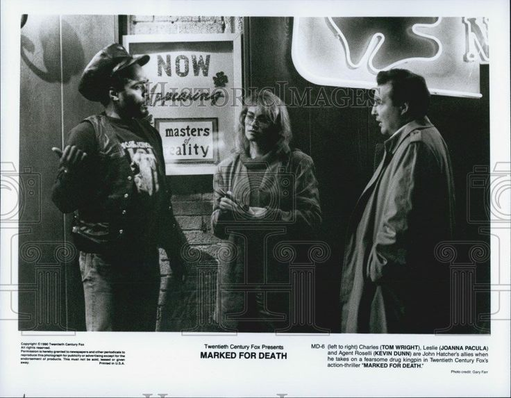 "1990 Press Photo Actor Tom Wright Joanna Pacula Kevin Dunn ""Marked for Death"""