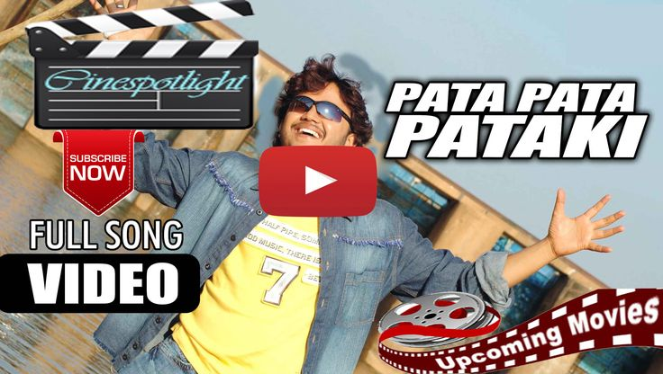 Watch #Pataki #upcoming #movie #trailer 2017 Click here image https://youtu.be/fBpSs8VhNqI