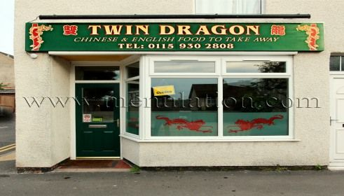 Twin Dragon, The Lane, Awsworth (Nr Ilkeston). Local delivery service available from this popular Chinese takeaway with large choice of your favourite dishes plus recommended Cantonese dishes and lots more! See their menu, phone number, opening hours, address, location, hygiene rating, comments.. http://www.menulation.com/twin-dragon-chinese-takeaway-awsworth.html  #Chinese #takeaway #menu #Cantonese #Awsworth #Ilkeston #Nottingham #Menulation