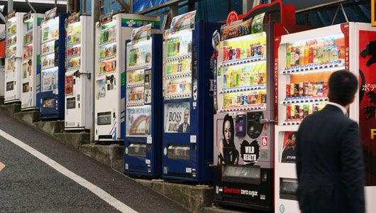 There are tons of vending machines in japan!! For things from sodas, to comic books, to iphones!! I love it