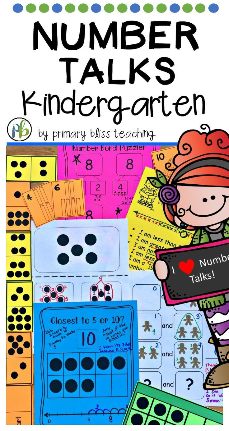 """Kindergarten number talks have never been easier to integrate into your daily math lessons as they are now. Just use this yearlong set of number talk activities that get students thinking and talking about numbers. Two favorite activities are """"Clue Me In"""" and """"Number Bond Puzzler."""""""